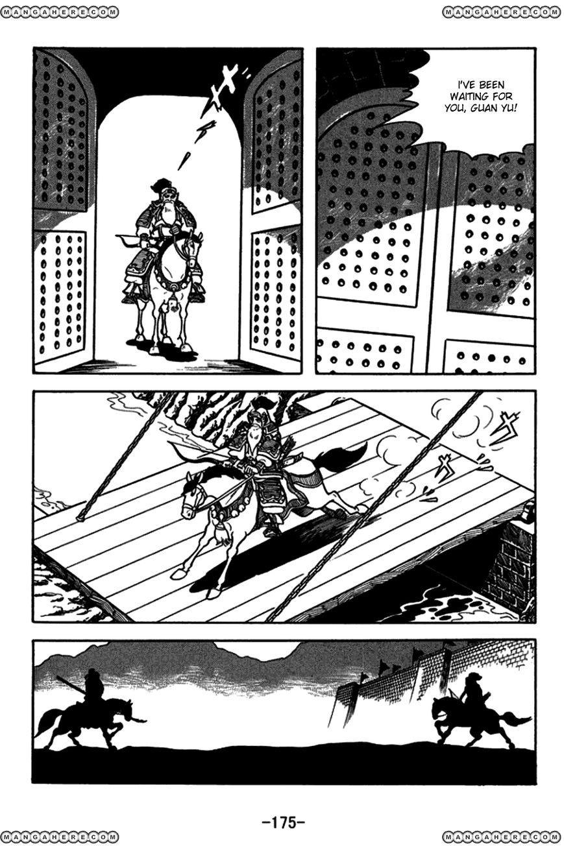 Sangokushi 167 Page 2