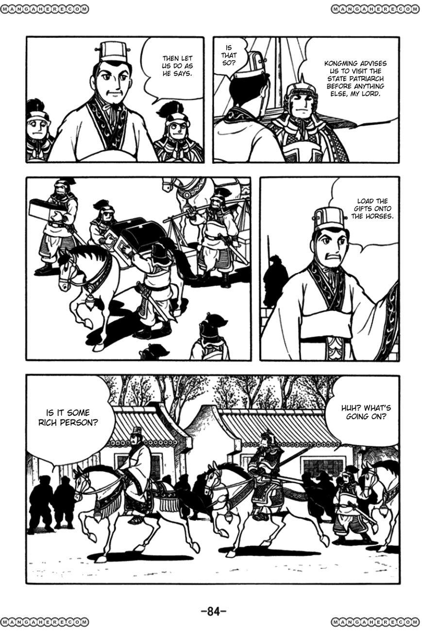 Sangokushi 172 Page 2