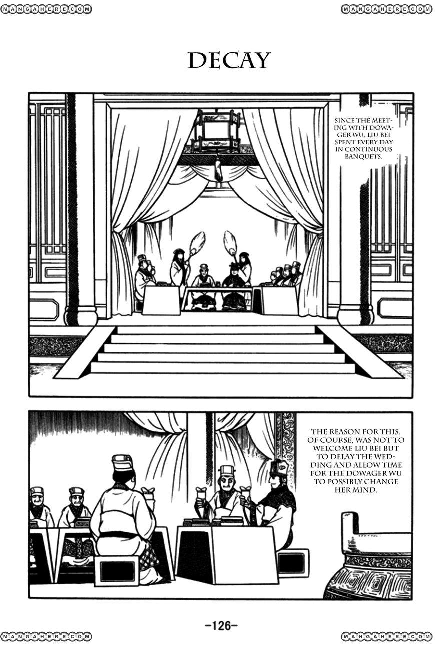 Sangokushi 174 Page 1