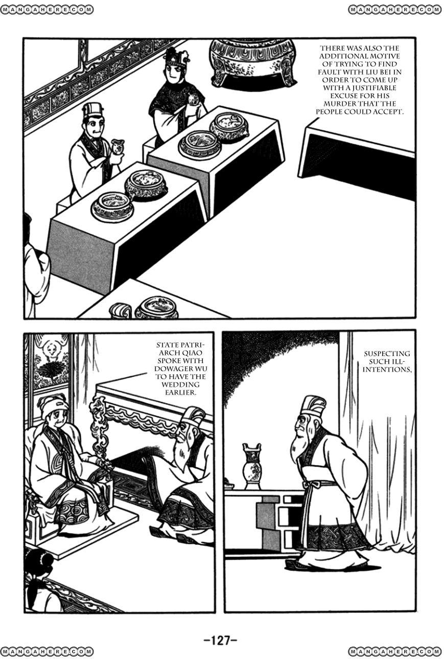 Sangokushi 174 Page 2
