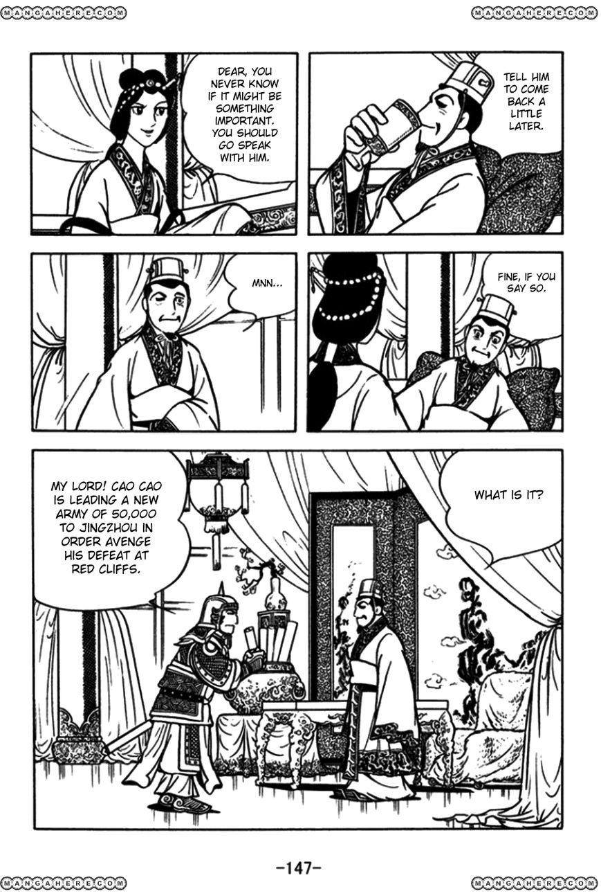 Sangokushi 175 Page 4