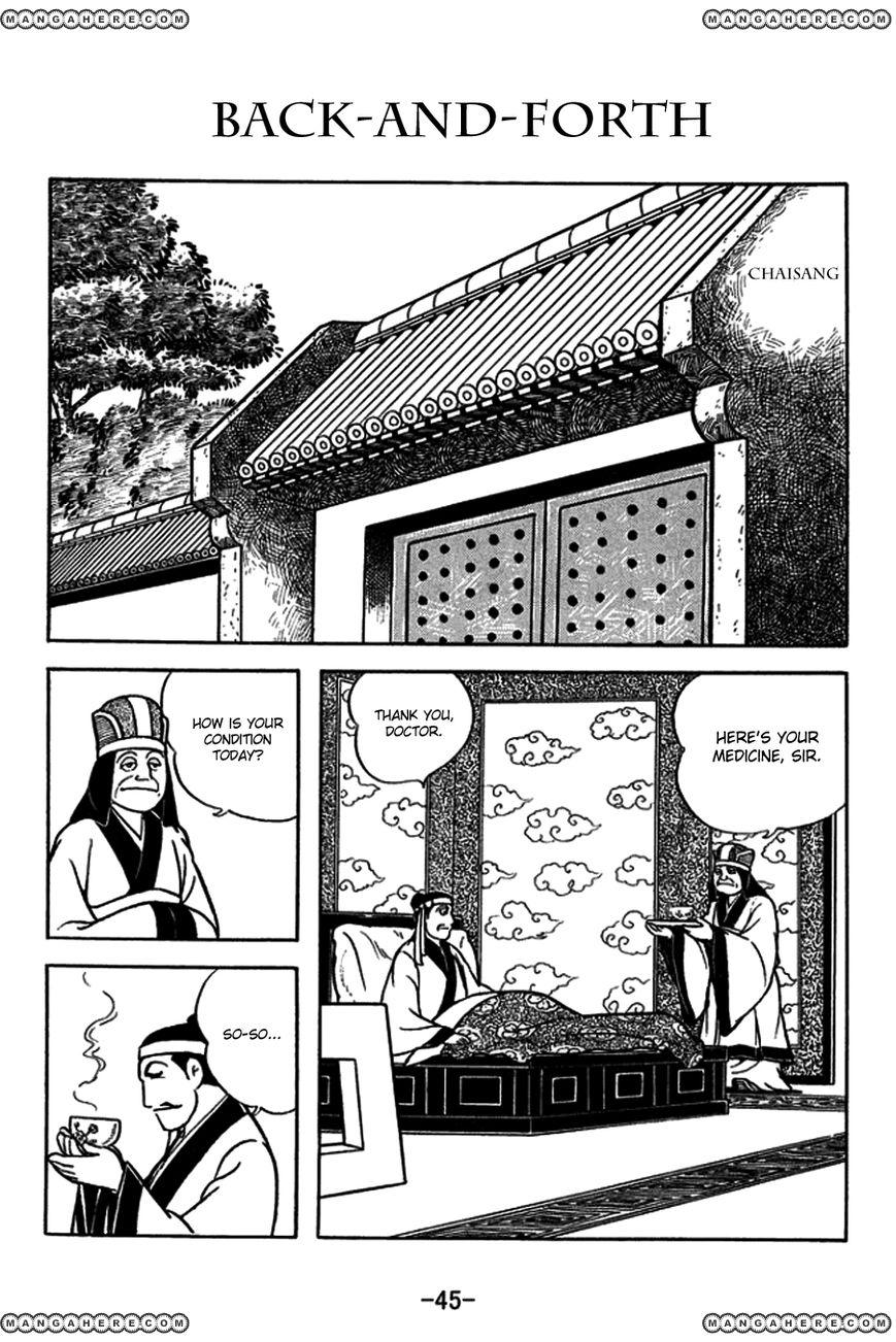 Sangokushi 179 Page 1