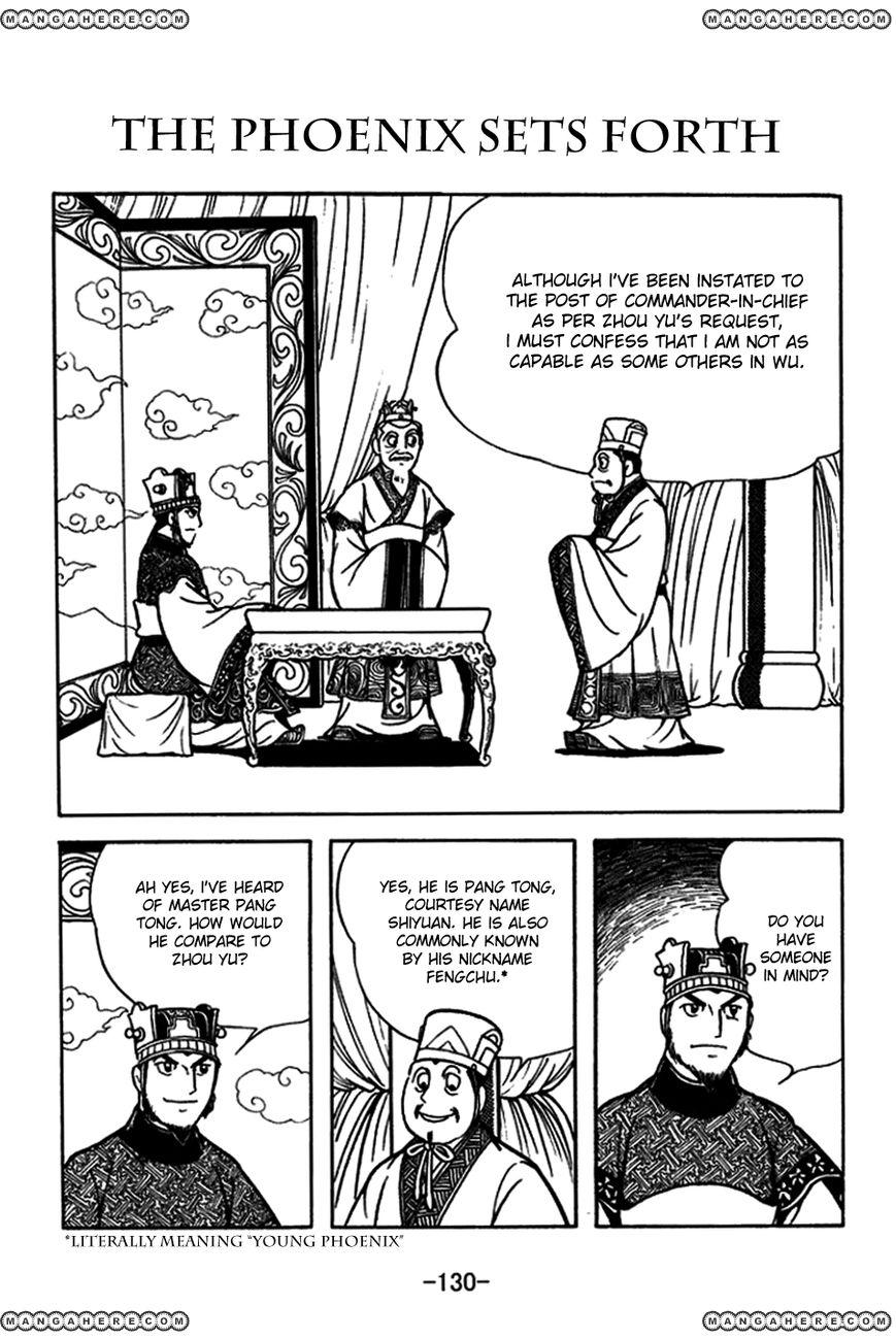 Sangokushi 182 Page 1
