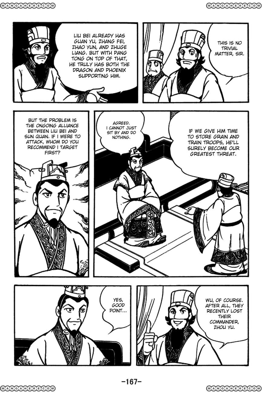 Sangokushi 183 Page 2