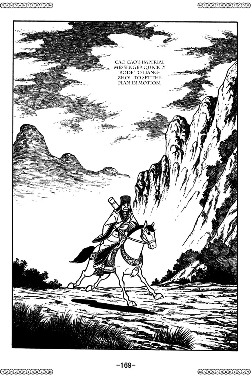 Sangokushi 183 Page 4