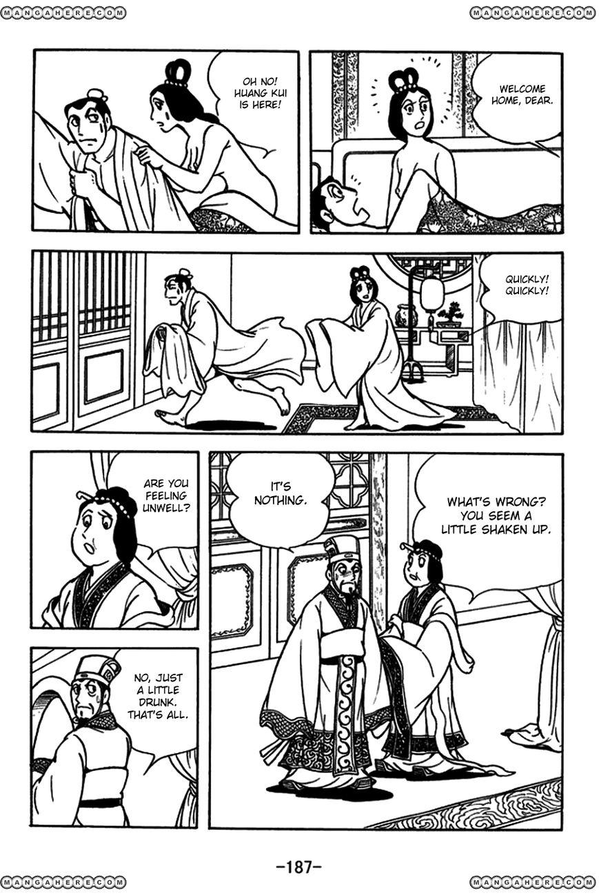 Sangokushi 184 Page 2