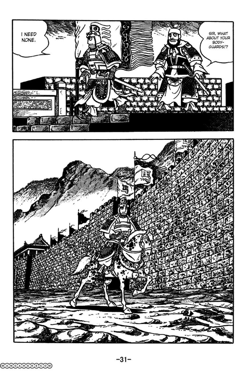Sangokushi 186 Page 3