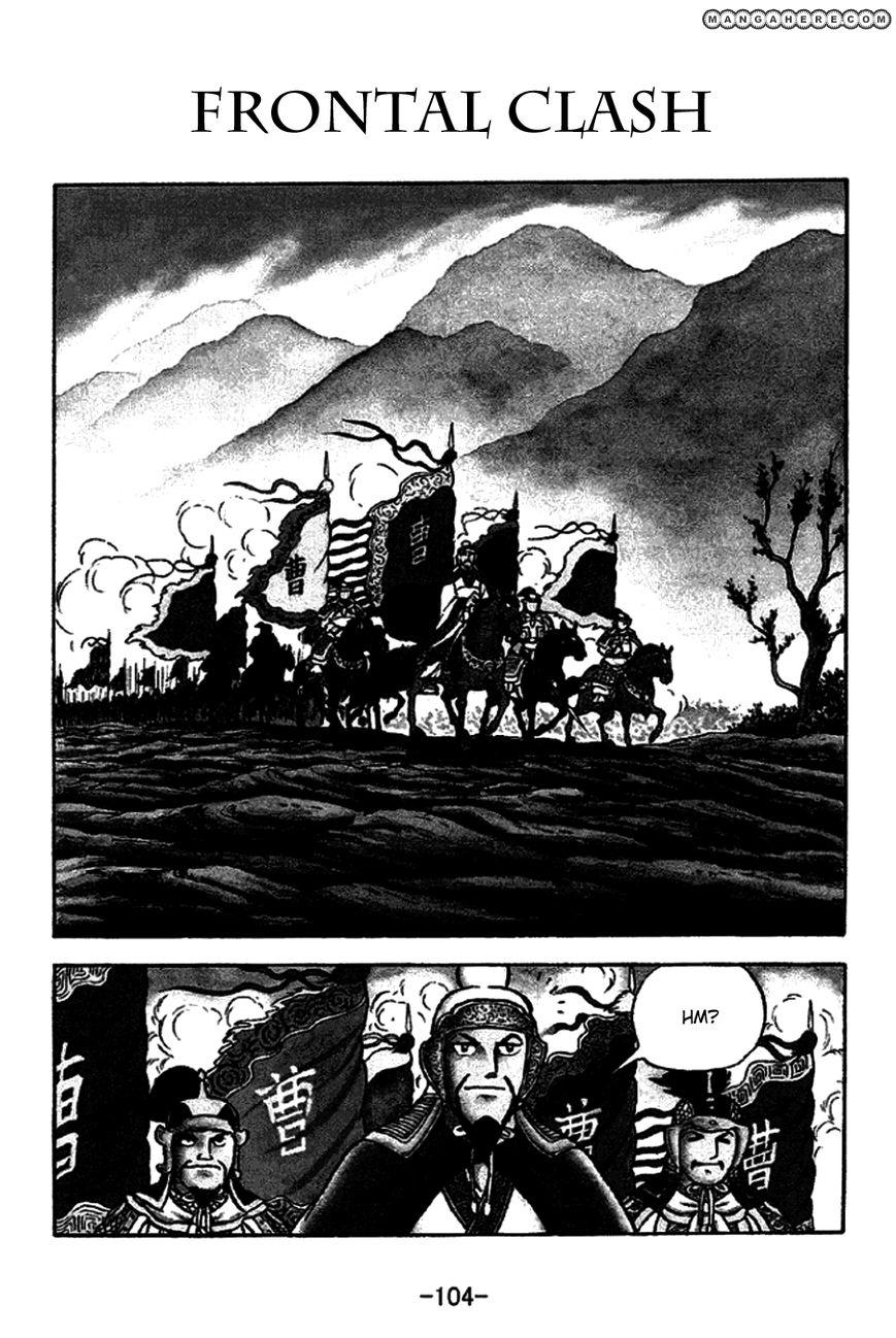 Sangokushi 189 Page 1