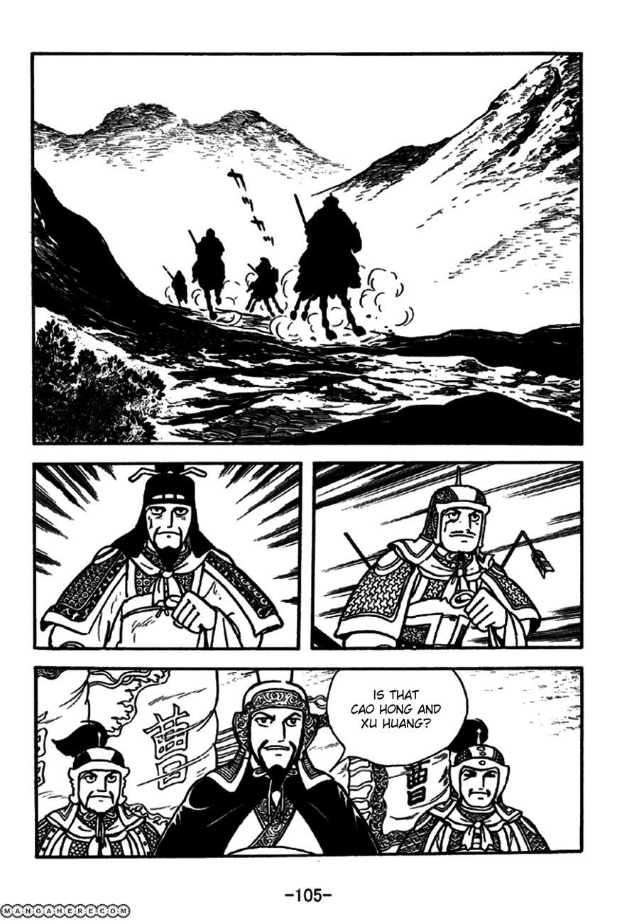 Sangokushi 189 Page 2