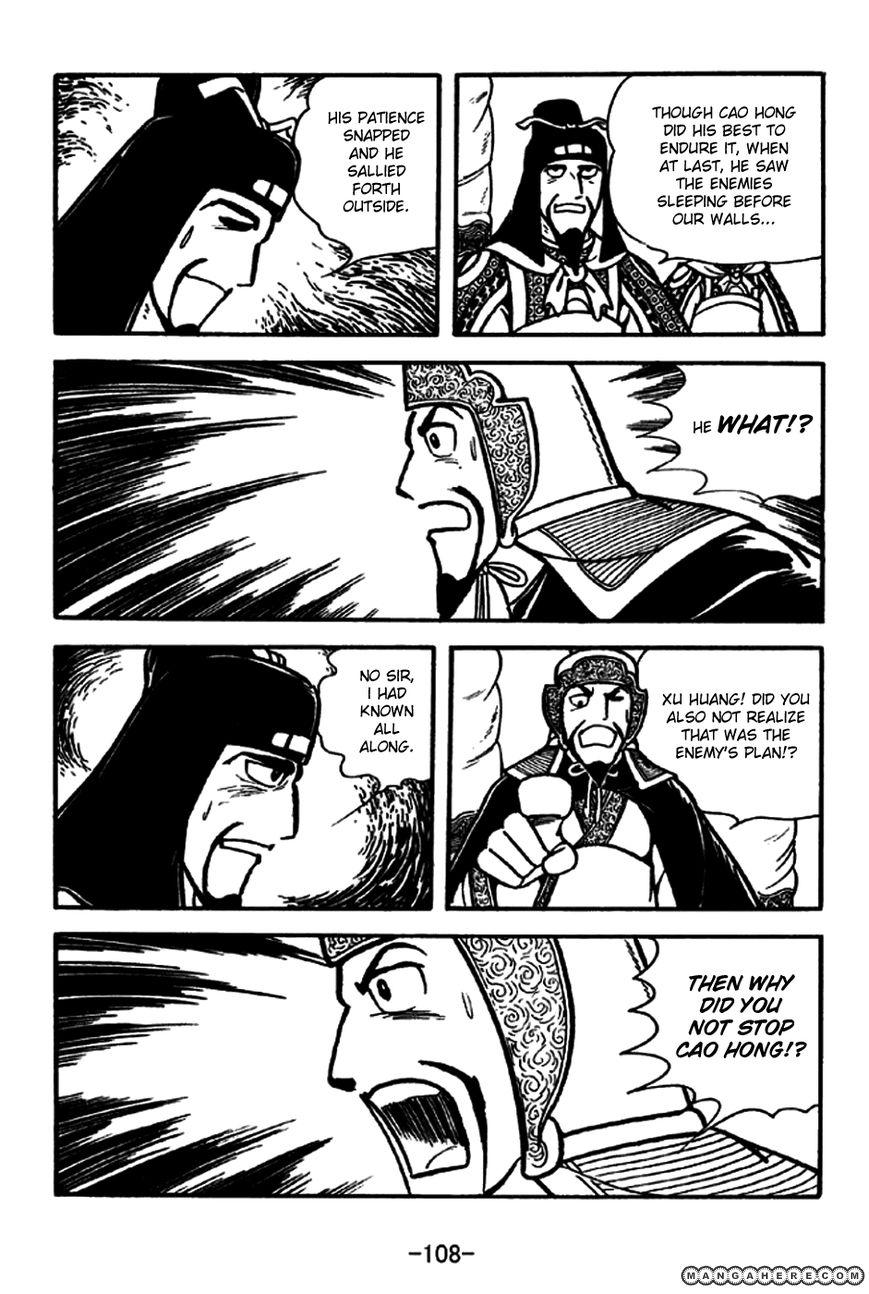 Sangokushi 189 Page 5