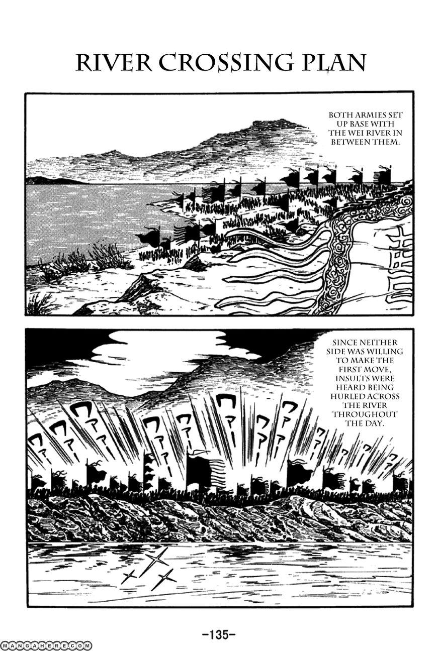 Sangokushi 190 Page 1