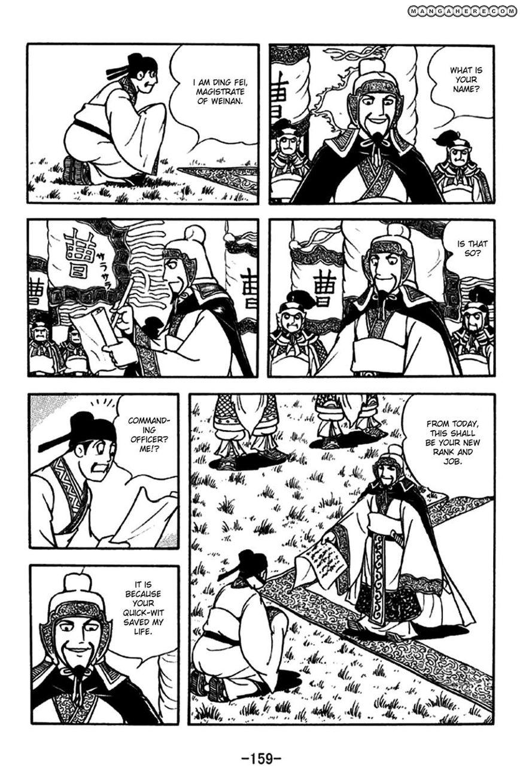Sangokushi 191 Page 2