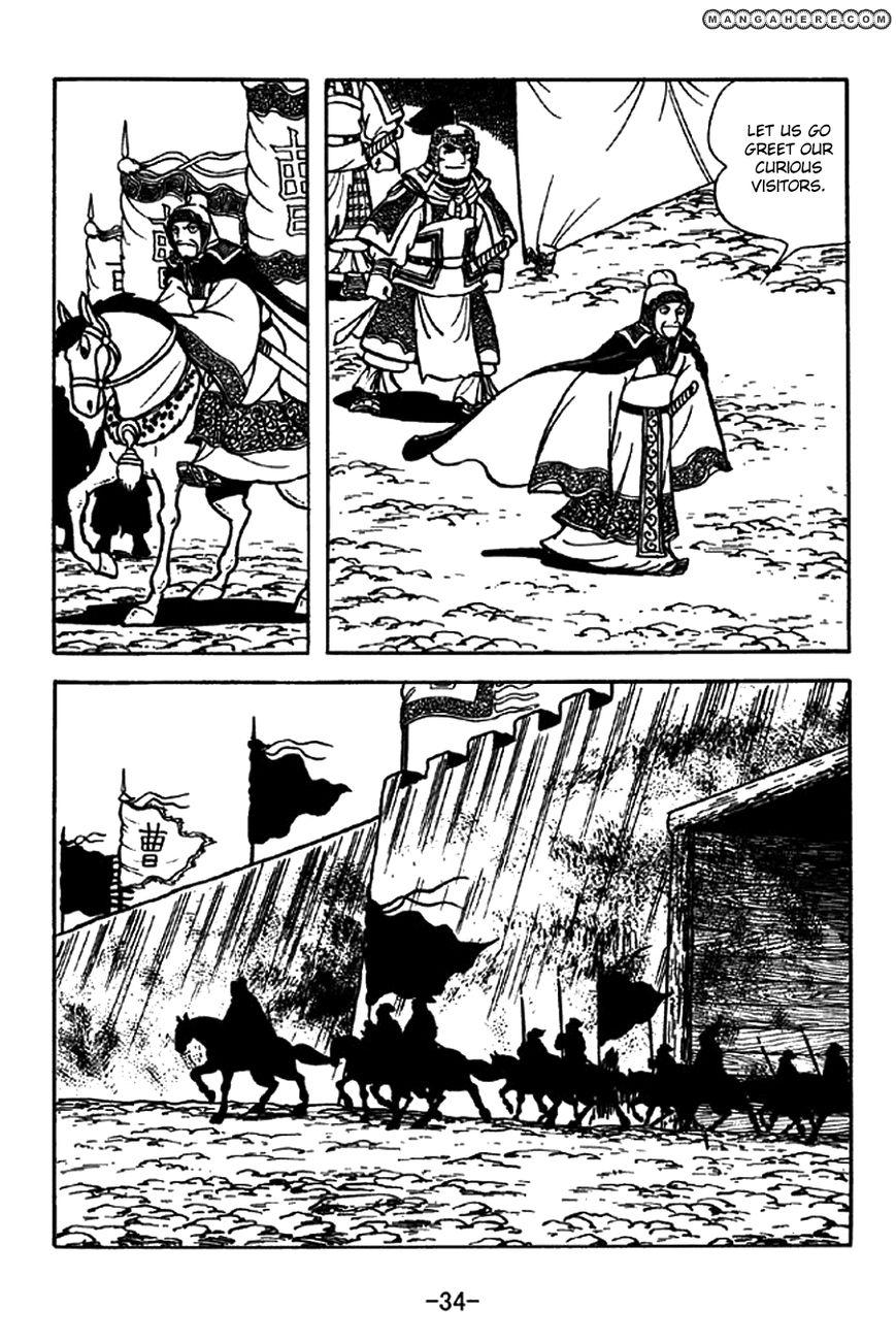 Sangokushi 194 Page 2