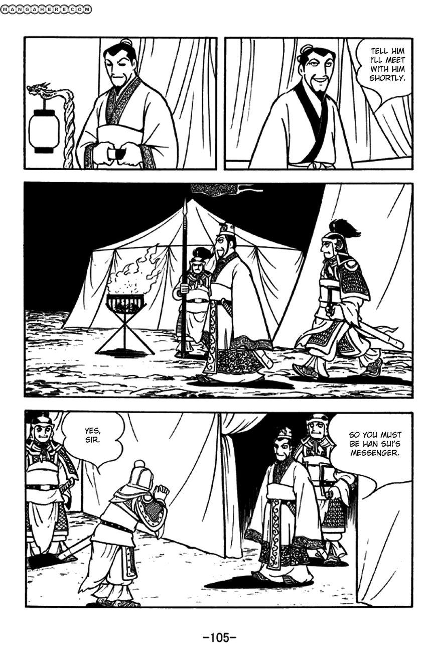 Sangokushi 197 Page 2