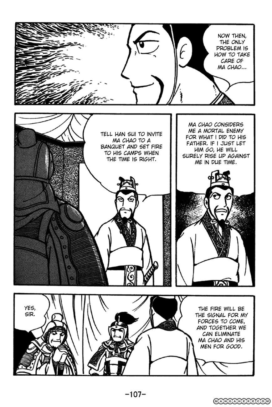 Sangokushi 197 Page 4
