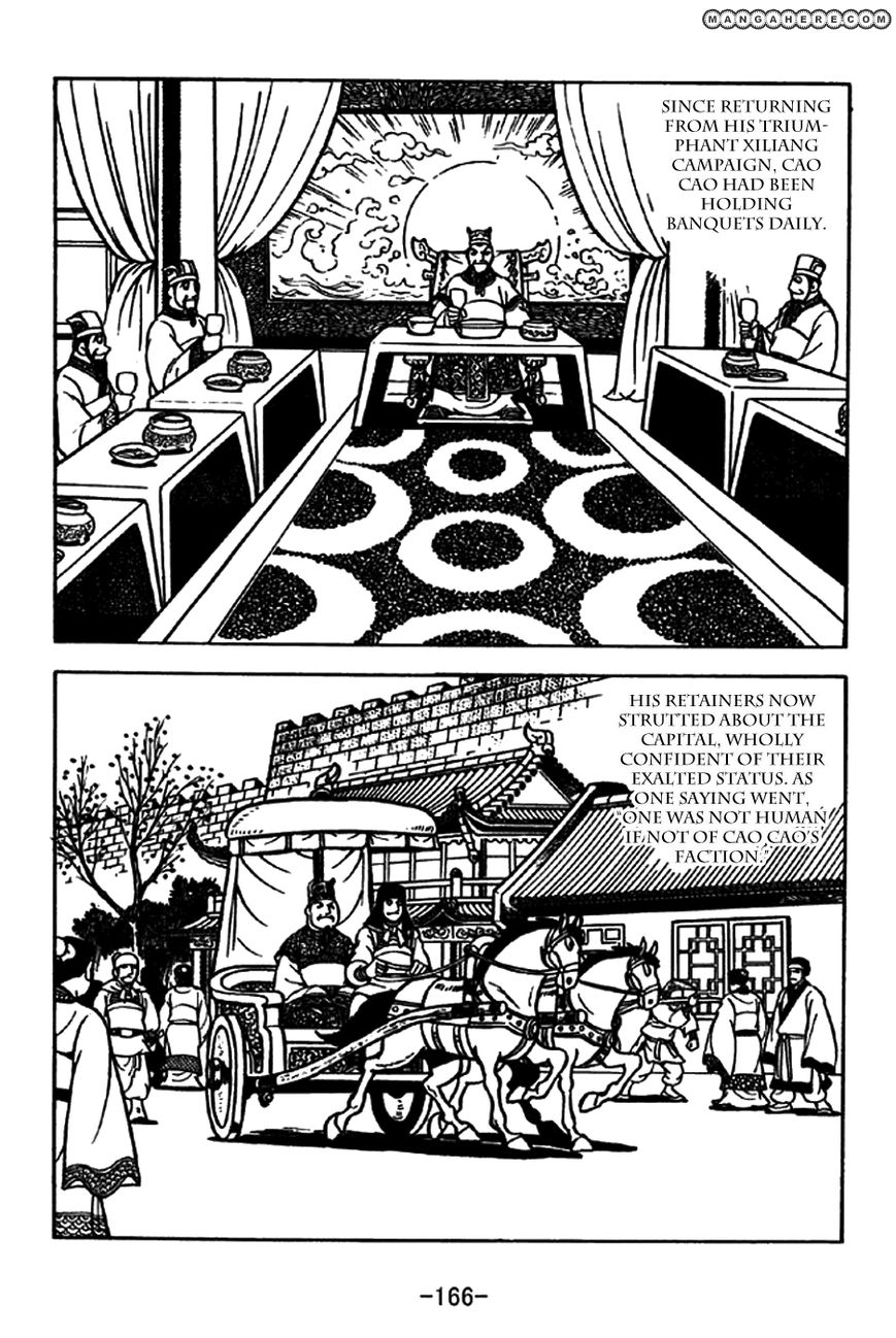Sangokushi 200 Page 2