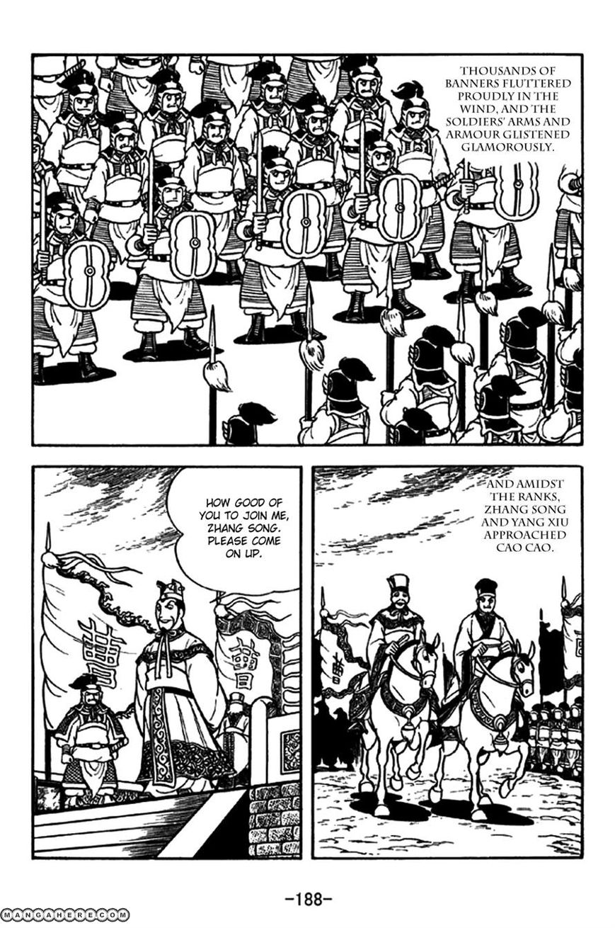 Sangokushi 201 Page 2