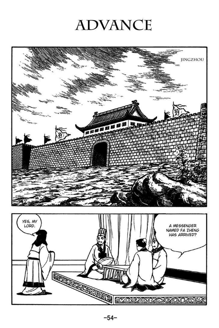 Sangokushi 204 Page 1