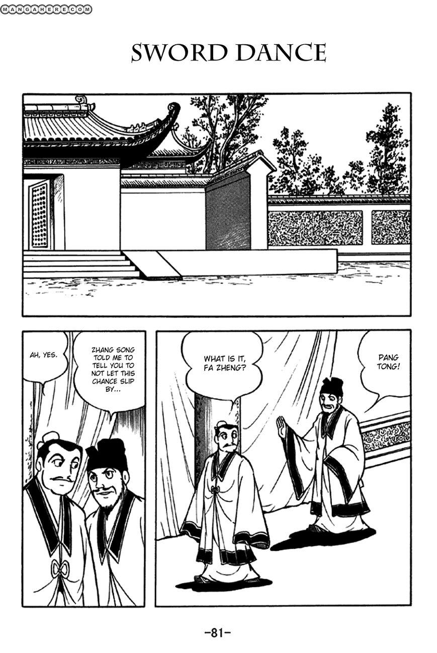 Sangokushi 205 Page 1