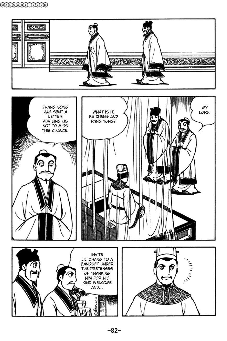 Sangokushi 205 Page 2