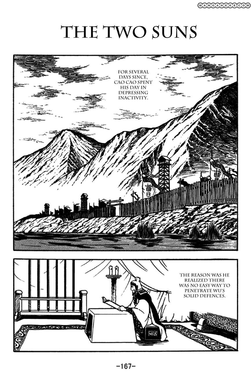 Sangokushi 208 Page 1