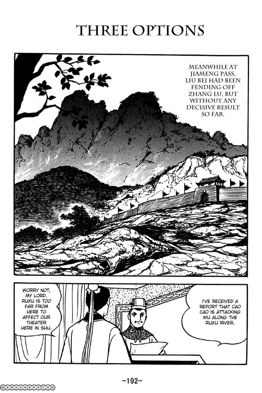 Sangokushi 209 Page 1