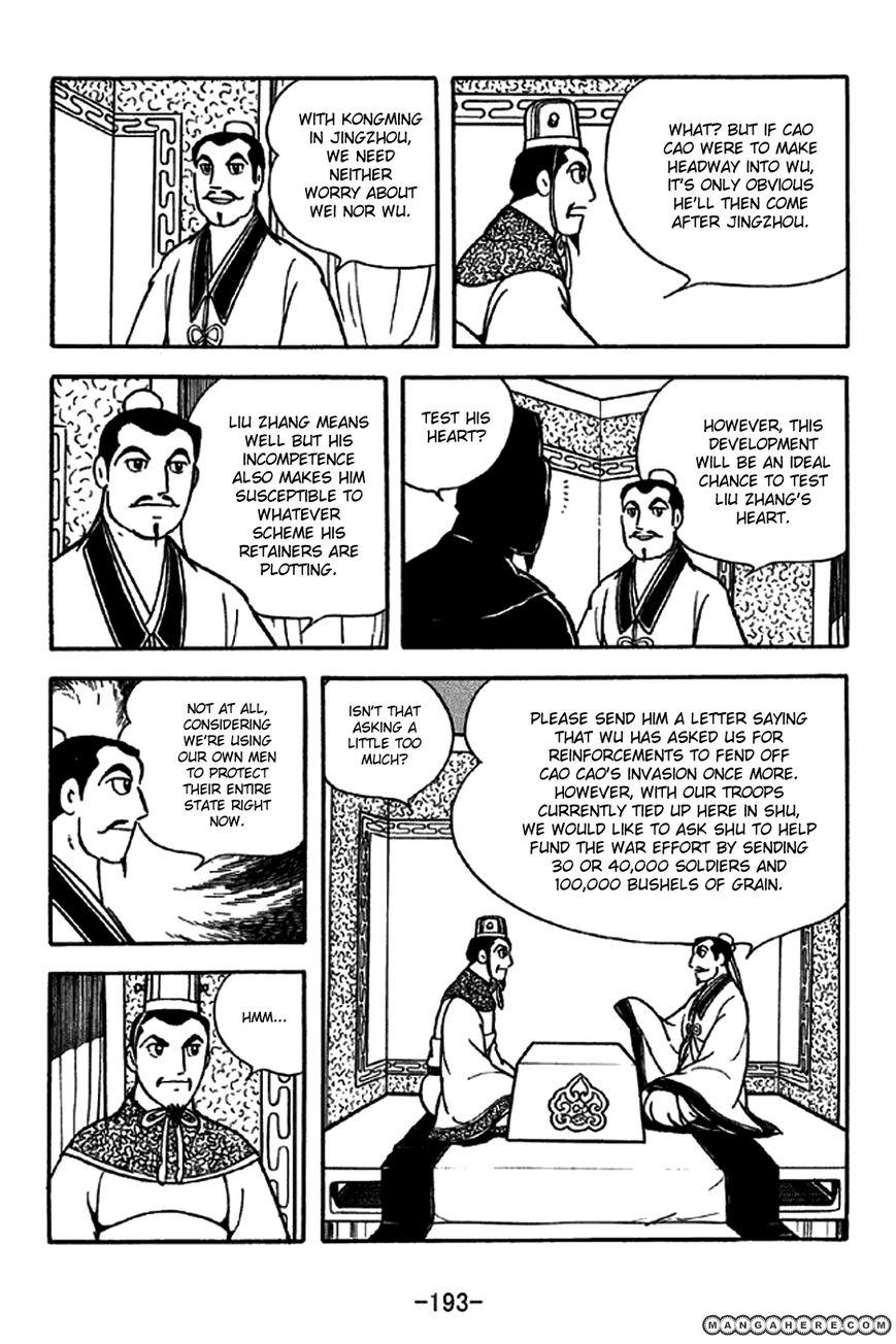 Sangokushi 209 Page 2