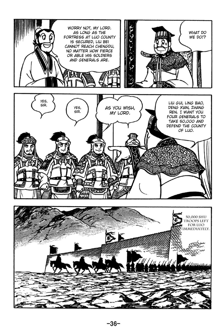 Sangokushi 211 Page 2