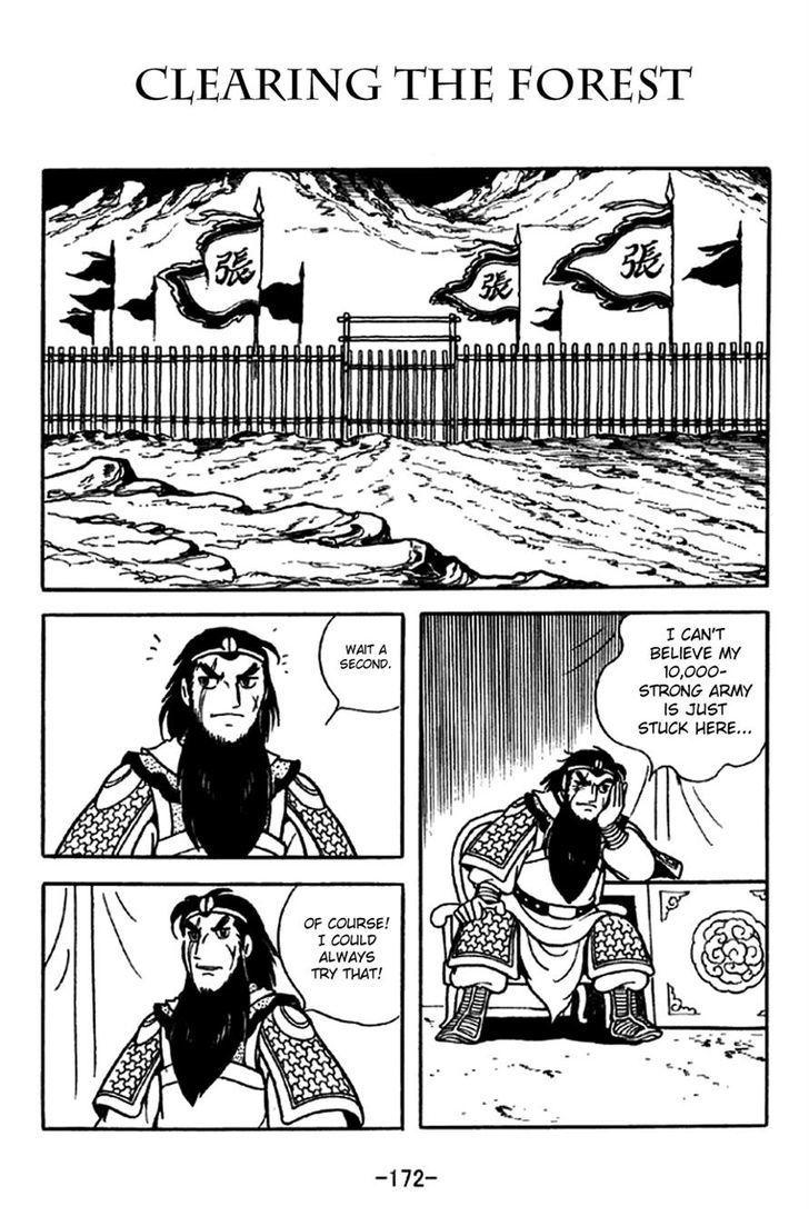 Sangokushi 217 Page 1