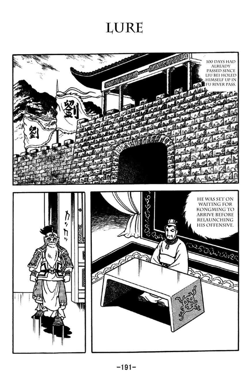 Sangokushi 218 Page 1