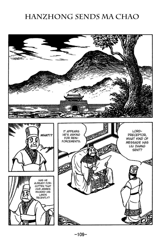 Sangokushi 222 Page 1