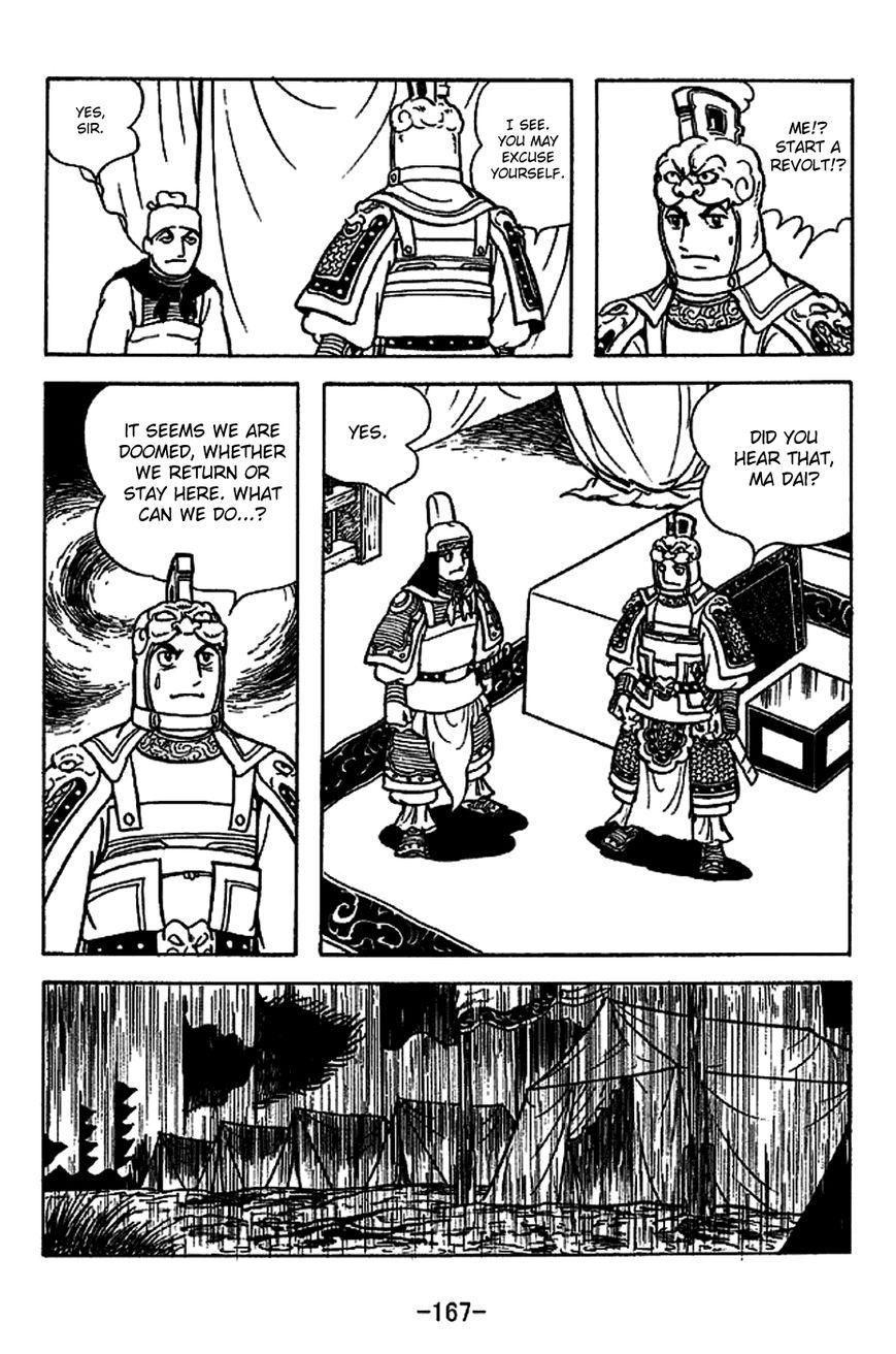 Sangokushi 224 Page 2