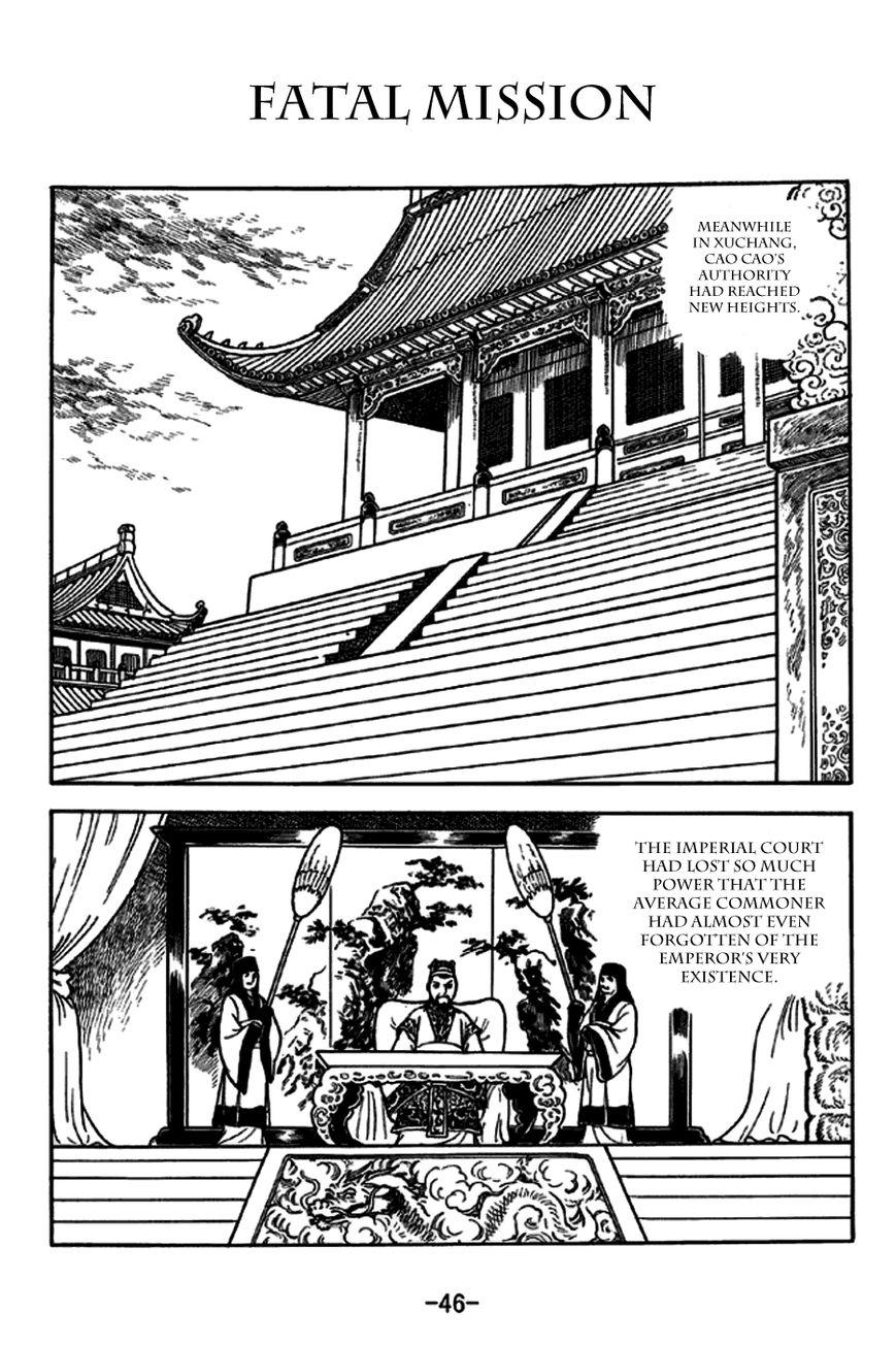 Sangokushi 227 Page 1