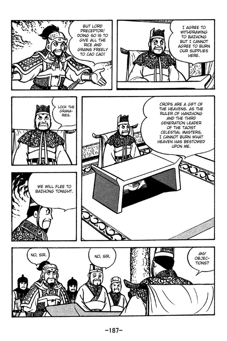 Sangokushi 232 Page 2