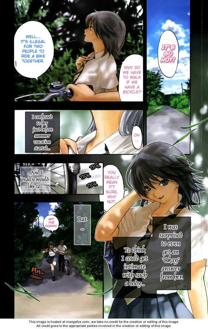 Kanojo to Natsu to Boku 1 Page 2
