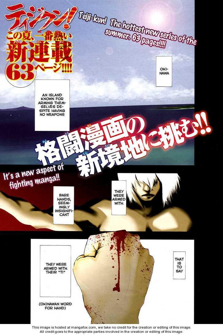 Tiji-kun! 1 Page 1