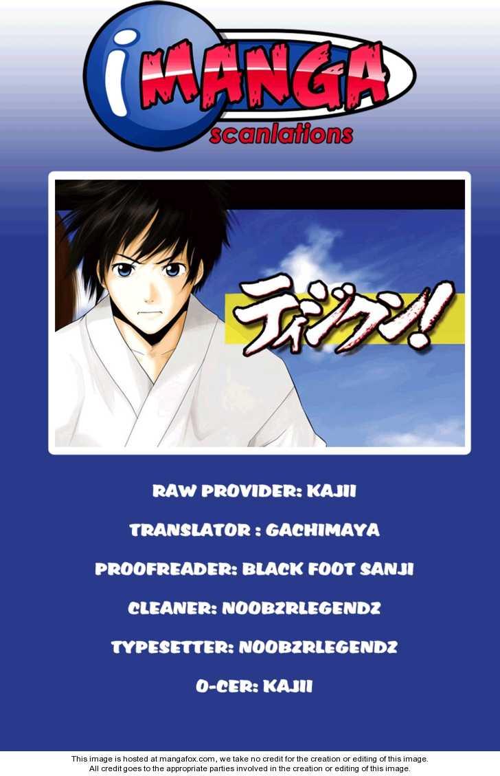 Tiji-kun! 10 Page 1