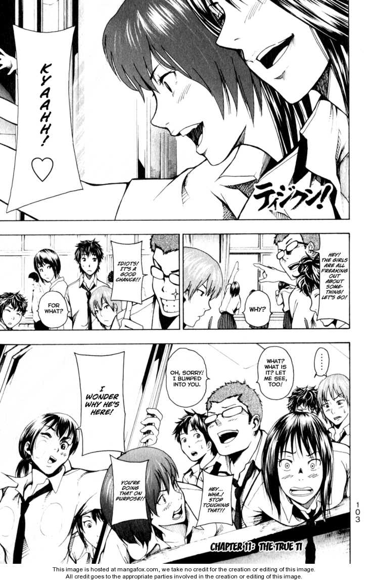Tiji-kun! 11 Page 2