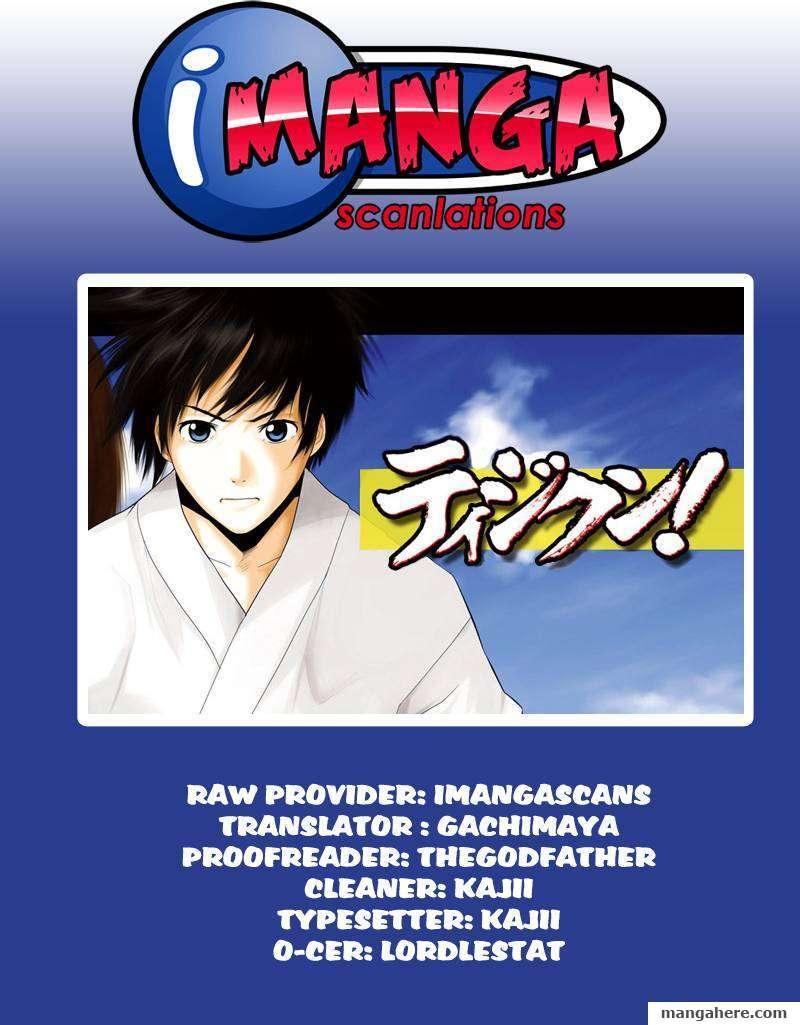Tiji-kun! 15 Page 1