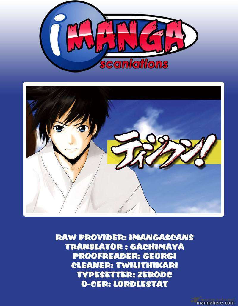 Tiji-kun! 21 Page 1
