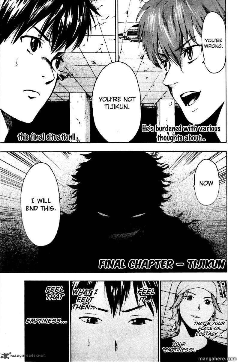 Tiji-kun! 21 Page 2