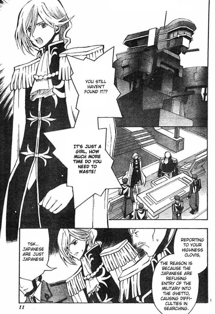 Code Geass: Lelouch of the Rebellion 3 Page 4
