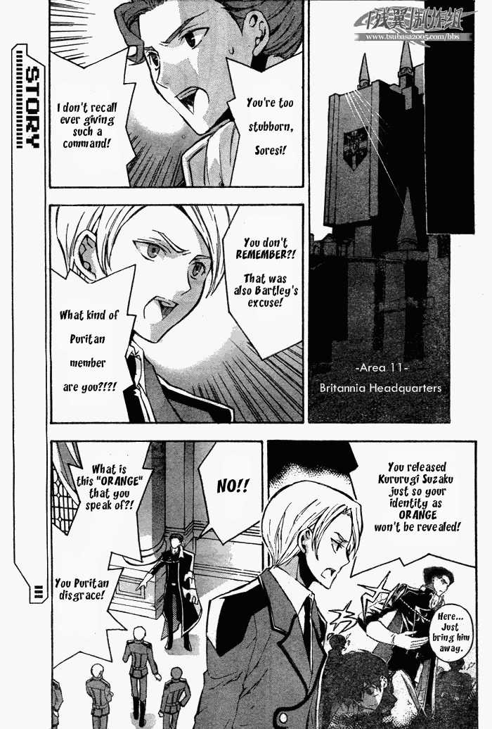 Code Geass: Lelouch of the Rebellion 6 Page 3