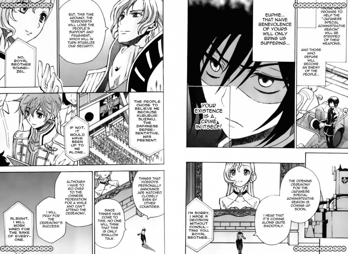 Code Geass: Lelouch of the Rebellion 19 Page 5