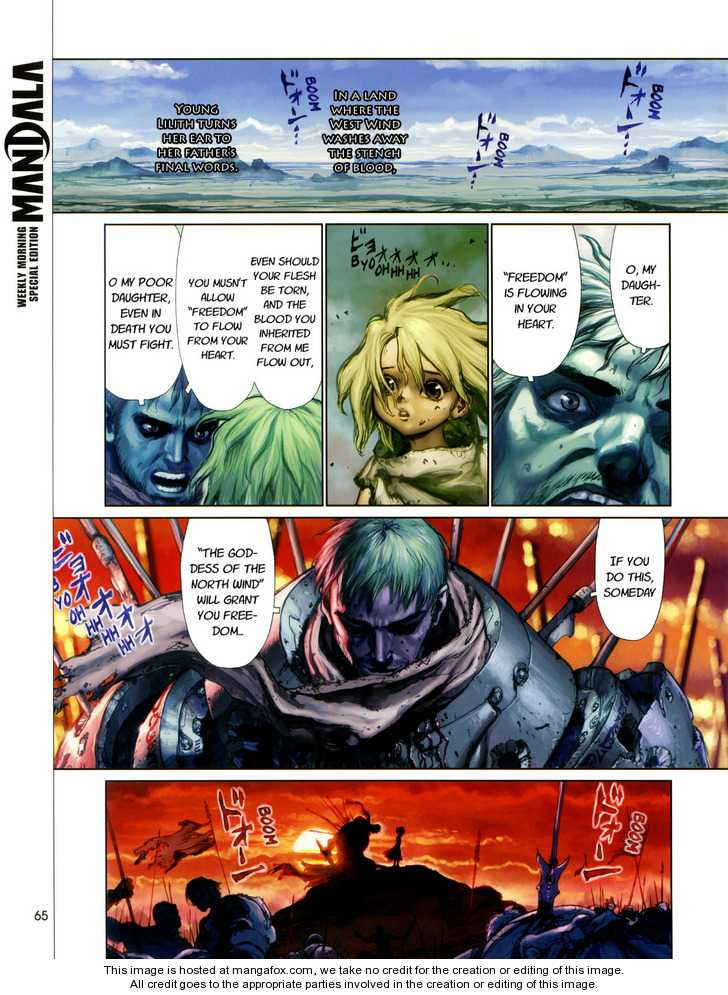 Diadem 1 Page 3