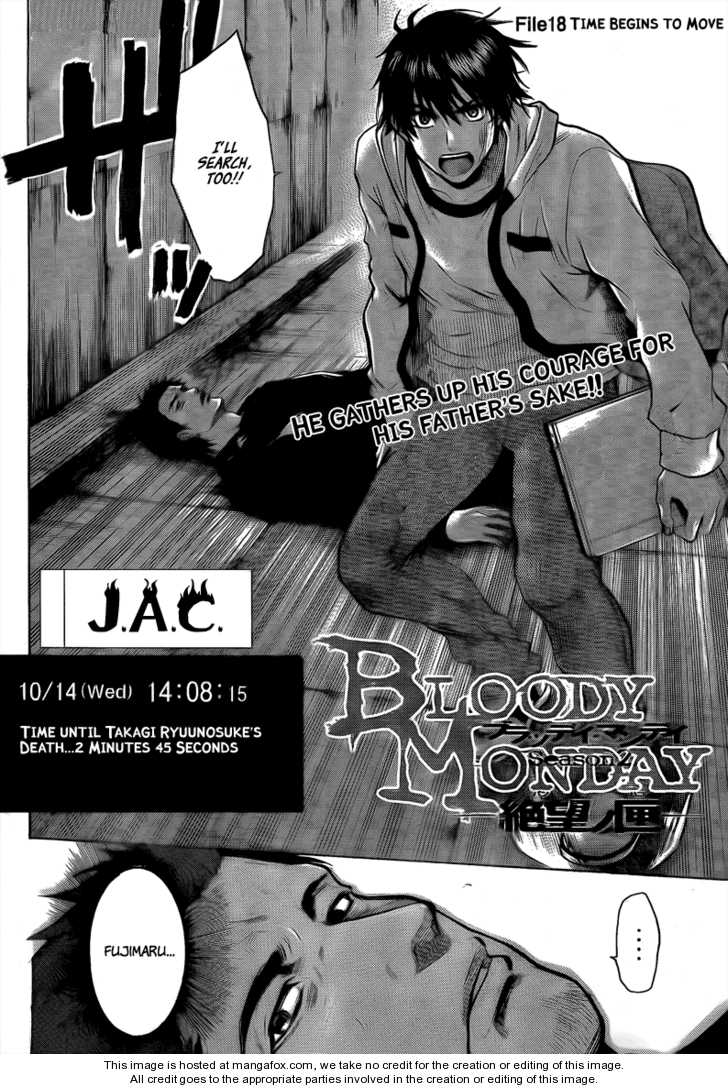 Bloody Monday Season 2 18 Page 2
