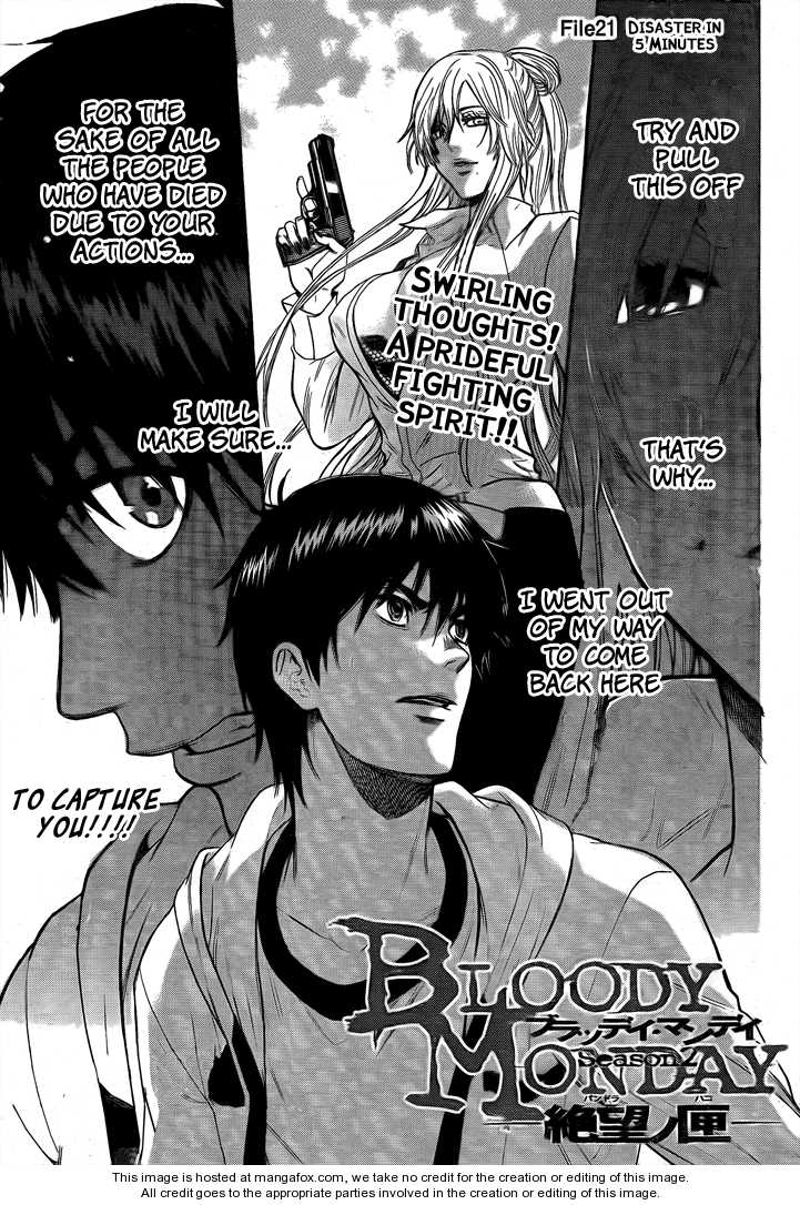 Bloody Monday Season 2 21 Page 1