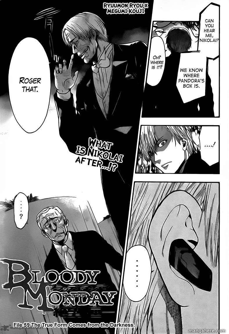 Bloody Monday Season 2 59 Page 1