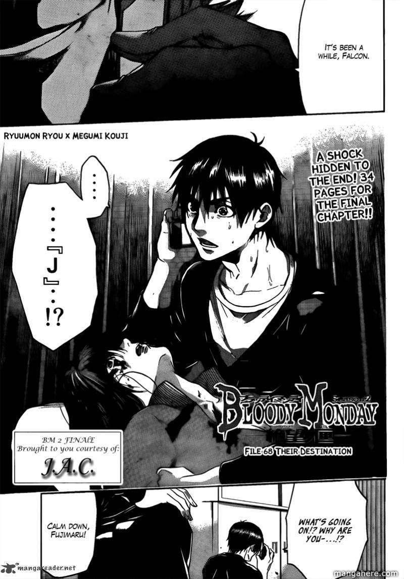 Bloody Monday Season 2 68 Page 1
