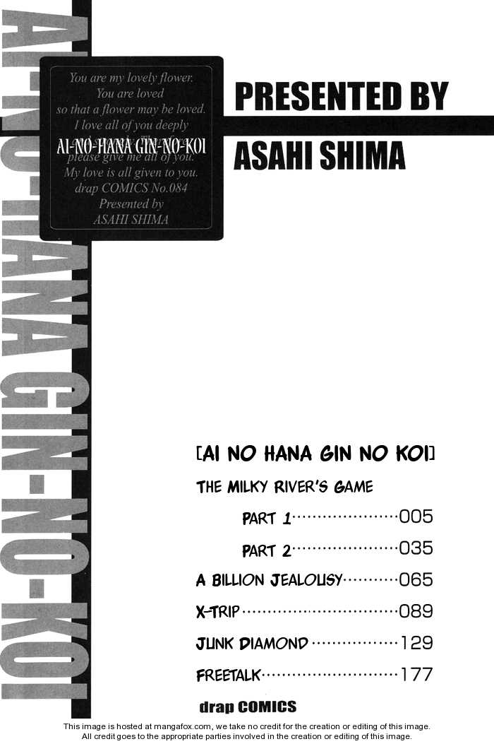 Ai no Hana Gin no Koi 1 Page 2